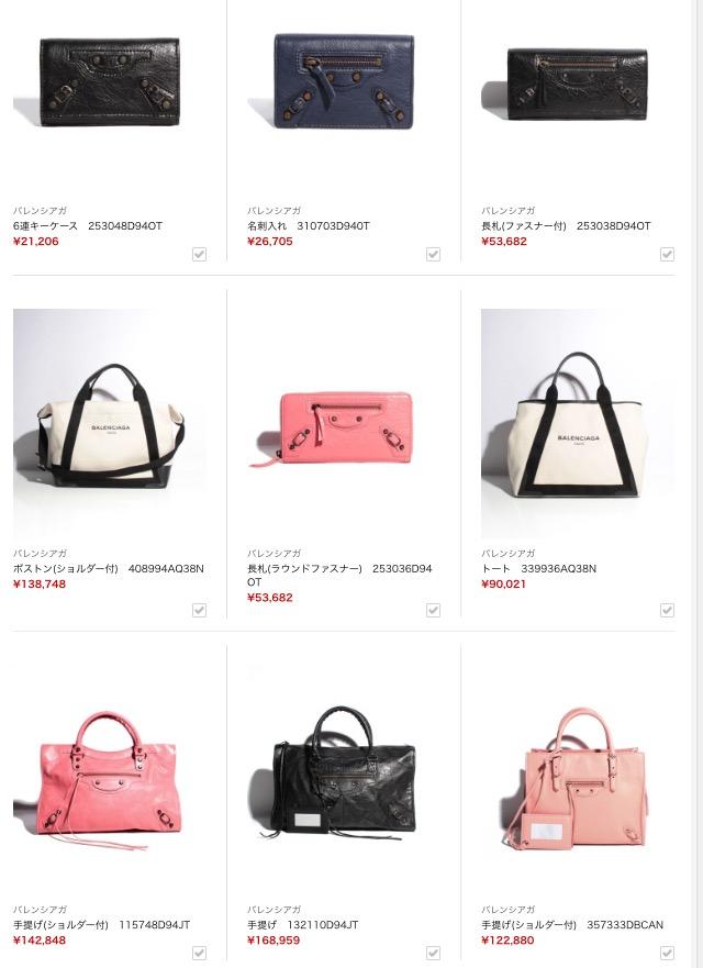 new style f81e3 8785a BALENCIAGA(バレンシアガ)のバッグと財布がアウトレットセールを ...