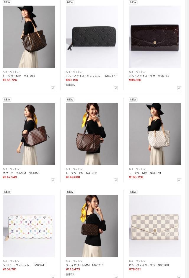 info for 1e7e3 f90c0 LOUIS VUITTON(ルイヴィトン)のバッグや財布がアウトレット ...