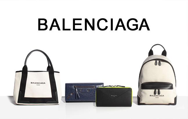 brand new 77870 3dc72 BALENCIAGA(バレンシアガ)のバッグと財布がアウトレットセール ...