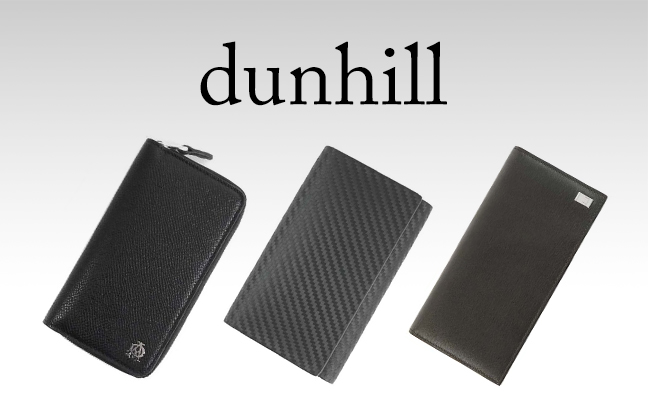 uk availability 0428d 0baba dunhill(ダンヒル)のアウトレットセールが開催中!2018年4月