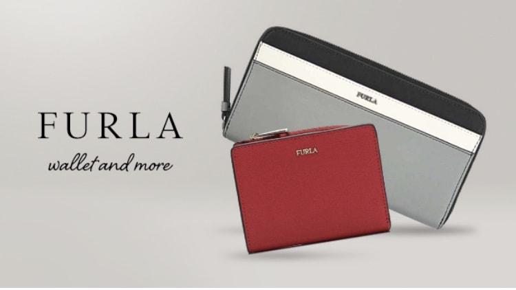 009e1545334f そんなFURLA(フルラ)のバッグや財布がファミリーセール、サンプルセールを開催中です。 オンラインセールサイトのMUSE&Co(ミューズ&コー)にて行われているお安く買える  ...