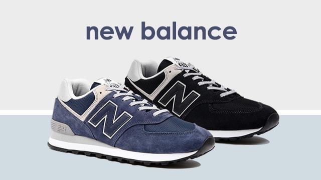 25535380943c5 new balance(ニューバランス)を買うならML574がいい!安く買う方法は?履き心地は?