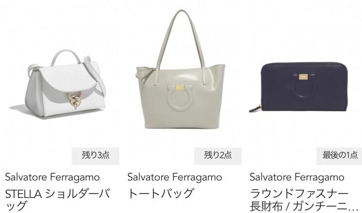 52fdcc527cb3 新作のバッグやミニ財布などがお安く購入できるタイミング。 最大62%OFFにて放出されるお得なブランド品に注目です。 オンラインセールサイトのMUSE&Co(ミューズ&コー)  ...